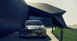BMW全新旗舰概念车Vision Future Luxury亮相