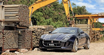 茶分三口品 –  Jaguar F-Type S Coupe