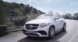 Mercedes-Benz AMG GLE 63 Coupe正式亮相